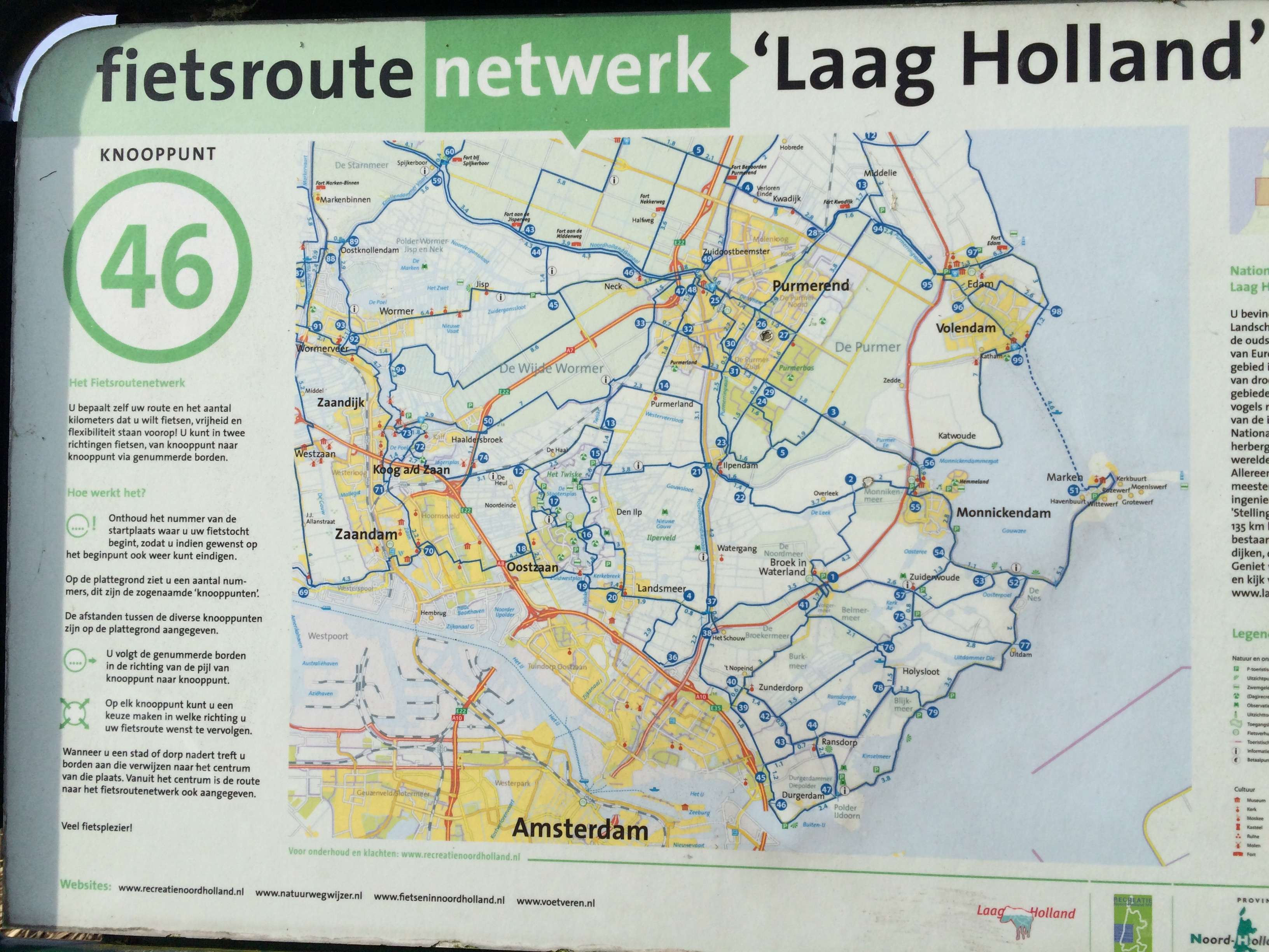How to Read a Cycle Route Map of The Netherlands - Bromptoning