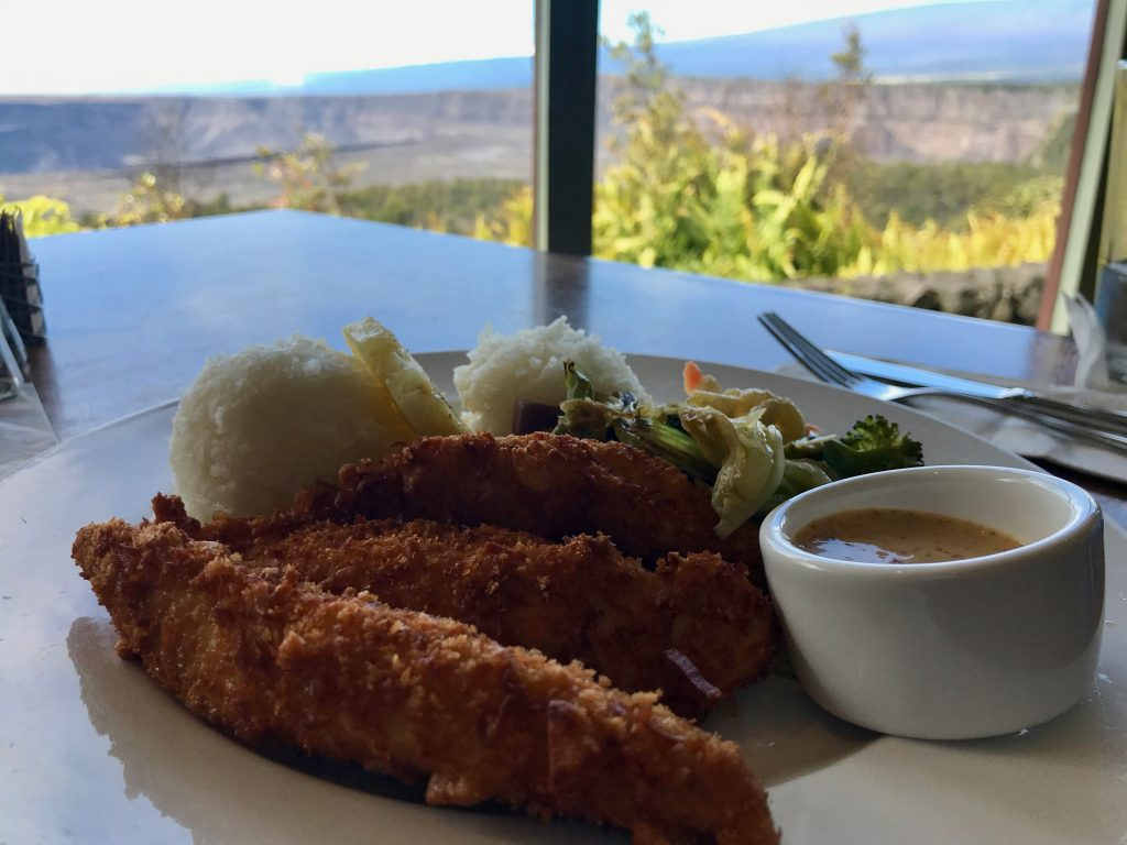 Lunch with a view at Volcano House, Volcanoes National Park, The Big Island, Hawaii.